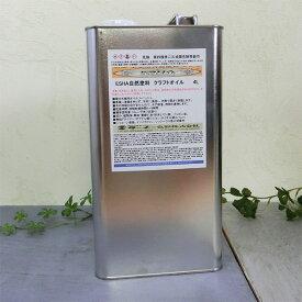 ESHA エシャ クラフトオイル 4L 植物性オイル/自然塗料/屋内用/透明/艶消し