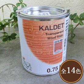 リボス自然塗料 カルデット 0.75L(約9平米/2回塗り)  植物性オイル/カラーオイル/屋内外用/艶消し