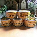 オールドウッドワックス/OLD WOOD WAX 350ml×選べる5缶セット 自然塗料/ミツロウ/DIY/ターナー色彩