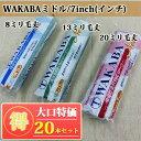 Wakaba m7 sam