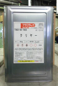 プラスラック#1200 メタリック 16kg (シルバー・ゴールド/各艶) 【送料無料】