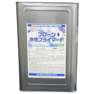 フローン水性プライマーF 透明 15kg(約105平米/1回塗り) 東日本塗料/コンクリート保護塗料/廊下/防塵塗料/水性プライマ