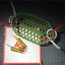 鯛のしセット【8寸】(鯛かご、敷き紙、のし)【オプション】【普通便】【お食い初め鯛】