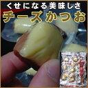 【ネコポス】◆焼津石原水産のチーズかつお