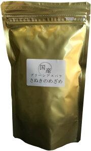 【冷凍】国産アスパラガス(カット済)200g