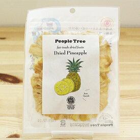 【People Tree】ドライパイナップル55g (ピープルツリー)ドライフルーツ