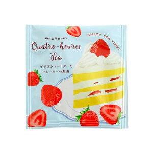 キャトルールティー(分包タイプ) 2g イチゴショートケーキ 12個入り 【代引き・同梱不可】