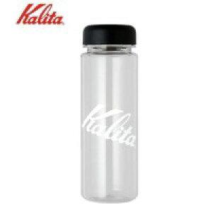 耐熱 保存容器 透明 直飲み マイボトル 水筒 コーヒー クリア おしゃれ プラスチック Kalita(カリタ) ロゴ付きの保存用ボトル B:BOTTLE(ビーボトル) 500ml WT(ホワイト) 44242 【代引き・同梱不