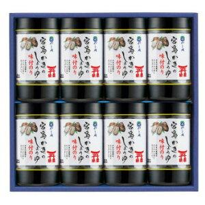 やま磯 海苔ギフト 宮島かき醤油のり詰合せ 宮島かき醤油のり8切32枚×8本セット 【代引き・同梱不可】