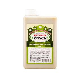 【代引き・同梱不可】ジックニーム 1L(濃縮液)