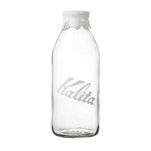 Kalita(カリタ) ボトル型容器 カリタBB Lサイズ 44268 牛乳 瓶 おしゃれ シンプル デザイン コーヒー 豆 保存 かわいい 【代引き・同梱不可】