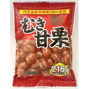 タクマ食品 むき甘栗 20×2個入 【代引き・同梱不可】