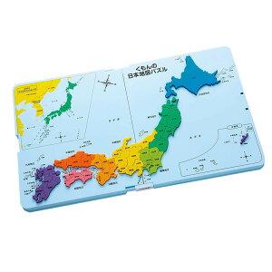 【代引き・同梱不可】KUMON くもん くもんの日本地図パズル PN-32 5歳以上〜
