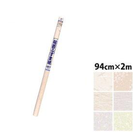 【代引き・同梱不可】シールタイプの粘着ふすま紙 94cm×2m