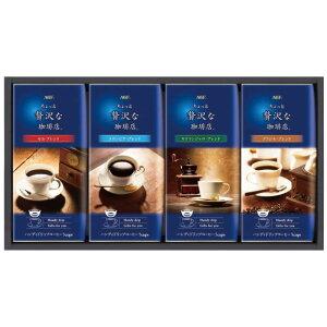 【代引き・同梱不可】AGF ドリップコーヒーギフト ZD-20J 6245-077 贈答品 珈琲 コーヒセット