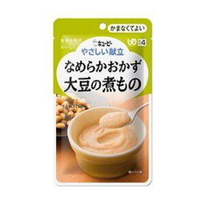 《キユーピー》 やさしい献立 なめらかおかず大豆の煮もの 75g 区分4 (介護食)