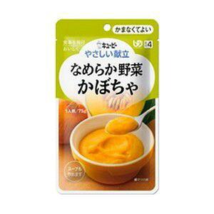 《キユーピー》 やさしい献立 なめらか野菜かぼちゃ 75g 区分4 (介護食)