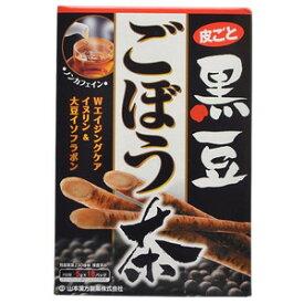 《山本漢方製薬》 黒豆ごぼう茶 ティーバッグ (5g×18包)