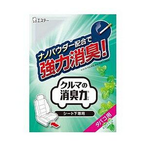 《エステー》 クルマの消臭力 シート下専用 タバコ用スカイミント 300g (車用消臭芳香剤)