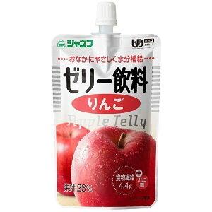 《キユーピー》 ジャネフ ゼリー飲料 りんご100g (区分4) (介護食)