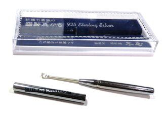 Product made in silver earpick (working under a chief) Japan