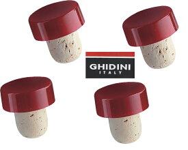 """Ghidini(伊)コルク栓4個入""""いくつ有っても便利なもの!"""""""