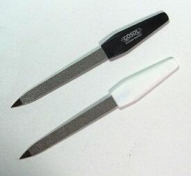 ゾーリンゲン(独) サファイヤ ネイルファイル(爪ヤスリ)155mm白黒2個組でお買得!即納!