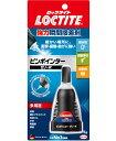 ロックタイト(LOCTITE) 強力瞬間接着剤 ピンポインターゼリー状 5g