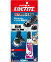 ヘンケルジャパン ロックタイト(LOCTITE) 瞬間接着剤 靴用 4g