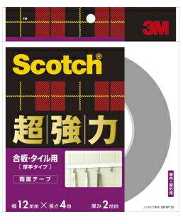 3M(スリーエム) 超強力両面テープ合板・タイル用 (SPW−12) 12×4m