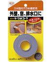 コニシ ボンドテープ状コーク 1.5m グレー