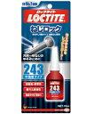 ヘンケルジャパン ロックタイト(LOCTITE)ねじロック243(中強度タイプ) 10ml