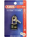 ABUS シリンダー南京錠15mm BPT84MB 15L