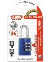 ABUS マイカラーナンバー可変式南京錠20mm ブルー 145-20 BL
