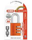ABUS マイカラーナンバー可変式南京錠30mm オレンジ 145-30 OR