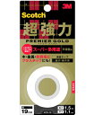 3M(スリーエム) 超強力両面テープスーパー多用途(KPS−19) 19mm×1.5m