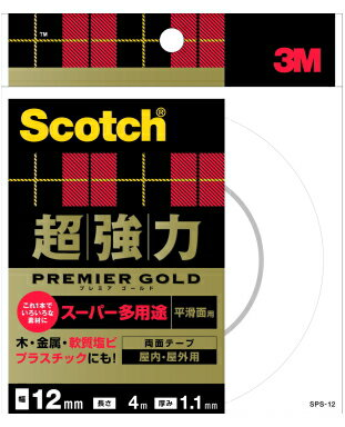 3M(スリーエム) 超強力両面テープスーパー多用途(SPS−12) 12mm×4m