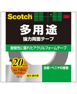 3M(スリーエム) 業務用強力両面テープ20 (PSD−20) 20×10m