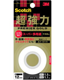 3M(スリーエム) 超強力両面テープスーパー多用途(KPS−12) 12mm×1.5m
