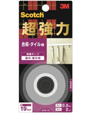 3M(スリーエム) 超強力両面テープ合板・タイル用 (KPW−19) 19×0.8m