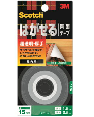3M(スリーエム) はがせる両面テープ超透明『厚手』 (KRT−15) 15×1.5m