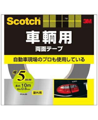 3M(スリーエム) 車両用両面テープ (PCA−05) 5×10m