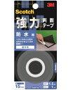 3M(スリーエム) 強力両面テープ 防水用(KWP−15) 15×1.5m