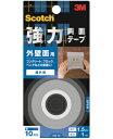 3M(スリーエム) 強力両面テープ外壁面用 (KB−10) 10×1.5m