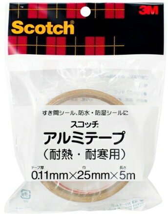 3M(スリーエム) アルミテープ『耐熱・耐寒』用 (KAL−25) 25×5m