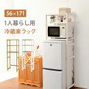 【5/26新着】ラックMCC-6043NA/WS【送料無料】【大川家具】【HGAW】【110526】