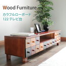 【3/30新着】WoodFurnitureTV台MTV-5502【送料無料】【大川家具】【HGHB】【120330】【smtb-MS】
