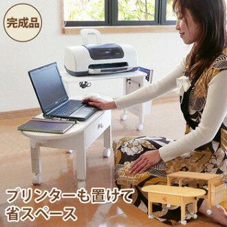 □有个人电脑桌子MT-2702WH/NA低型个人电脑桌子PC桌子PC桌子打印机工作台制造小桌子解说员的小型的桌子