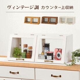 KITCHEN カウンター上ガラスケース MUD-6067NA/DBR/WS【送料無料】【大川家具】【HGAW】【smtb-MS】