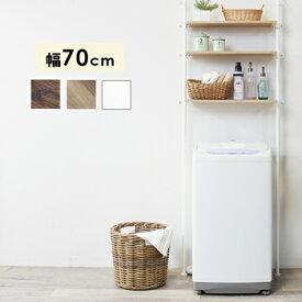 突っ張り洗濯機ラック KTR-3153WH/BR【送料無料】【大川家具】【HGAC】【smtb-MS】